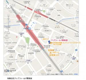 アップフィールド開発室地図