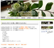 Lasting School21 HP